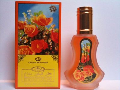 bakhour by al rehab perfume review
